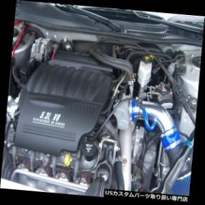 Filter BCP BLUE 06-09 Chevy Impala SS 5.3L V8 Short Ram Air Intake Kit