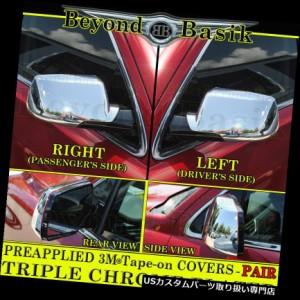 2015-2016 Chevrolet Chevy Suburban+Tahoe Triple Chrome ABS Gas Door Cover 15-16