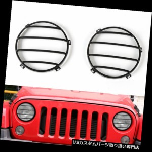 AM1 Black Front Turn Signal Lights Protector Guard Cover For 07-15 Jeep Wrangler