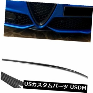 Headlight Eyebrows Eyelids Cover For Alfa Romeo Giulia 15-18 Dry Carbon Fiber