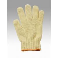 (送料無料)耐熱手袋ファルグローブ(片手のみ) 2505D-25 4985an
