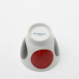 (送料無料)波佐見焼 丸紋 コップ(赤) 170cc 和山 wza0318