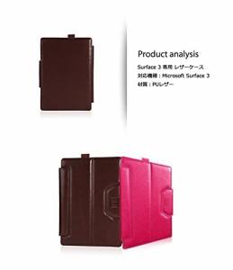 surface 3 ケース 手帳 レザーカバー ブックカバータイプ 上質でおしゃれ 高級PUレザー サーフェス3 手帳型レザーケース SURFACE3-X57-T5