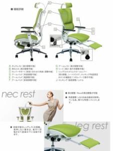 不二貿易 iForm chair オフィスチェア ブラック91249