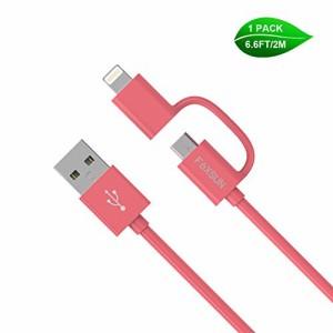 FOXSUN 2 in 1ライトニングケーブル MFI Apple認証 Micro USB 2.0 同期充電ケーブル iPhone とAndroid両方対応 (2m, レッド)
