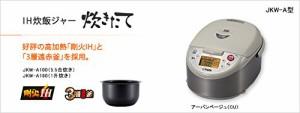 タイガー IHジャー炊飯器(1升炊き) アーバンベージュTIGER 炊きたて JKW-A180-CU