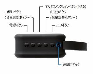 (送料無料)ELECOM Bluetoothスピーカー LED搭載 ポータブル/ワイヤレス ストラップ付き ブラック LBT-SPLD01ECBK