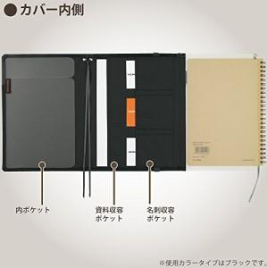 (送料無料)コクヨ カバーノート システミック リングノート対応 A5 レザー調 紺 50枚 ノ-V685B-DB