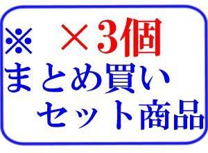 【X3個セット】 ナプラ ナプラHB ファンタスケア デザイニングWAX ウルトラハード 120g