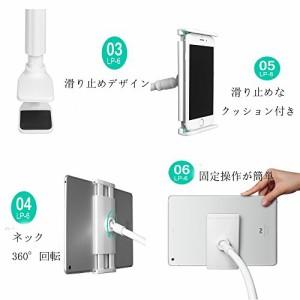 フレキシブルアーム スタンド スマホ タブレットpc寝ながら見れる iPad mini air 2 3 4・Xperia tablet Z5・iphone 6plus 6s 5s・Galaxy