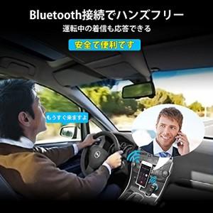 Ewin?車用 FMトランスミッター bluetooth ハンズフリー スピーカー 車載USB充電 2ポートラジオ機能付き 楽々通話 音楽再生 車用 FM trans
