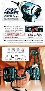 マキタ 充電式インパクトドライバ 18V 3.0Ah 青 TD148DRFX