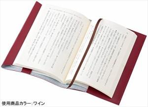 レイメイ藤井 ブックカバー グロワール 文庫サイズ ブラック 本革 GLV2502B