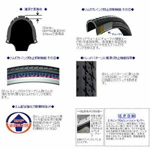 シンコー DEMING JETDAIii L/Z 電動アシストタイヤ WO SR187 14353 ブラック 26×1 3/8