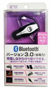 カシムラ ハンズフリー Bluetooth3.0 イヤホンマイク マルチポイント BL-23