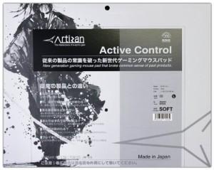 ARTISAN 雷電 MID L コーヒーブラウン RD-NMID-L