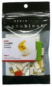 ナノブロック コレクション オカメインコ