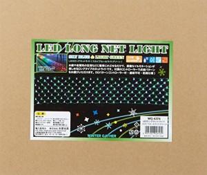 LEDロングネットライト スカイブルー&ライトグリーン WG-4374