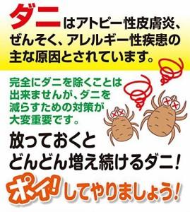 日本製 ニューダニシート(ダニ捕獲・退治・粘着シート) 10枚組