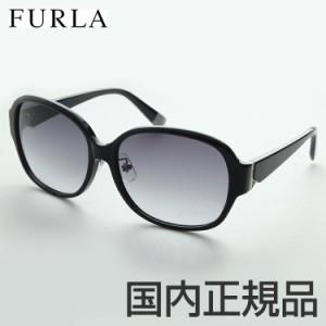 ■新品■ フルラ SFU-014J-700 サングラス おしゃれ 上品 女性 カジュアル 紫外線カット 財布 ブランド