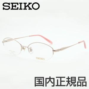 セイコー 眼鏡フレーム SE-4003 PK レンズセット 婦人 40代50代60代シンプルカジュアル母の日
