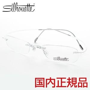 ■新品■シルエット 2814-01-6058 メガネ 透明 クリア 縁なし メタル めがね スマート 伊達眼鏡 シンプル