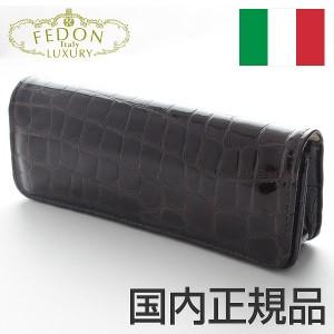 FEDON F-601-COCCO LUCIDO 2 メガネケース 茶 ブラウン プレゼント 贈答品 パーティー 携帯 iphon