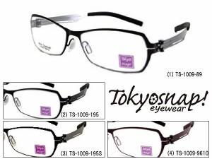 Tokyosnap! TS-1009-195S メガネフレーム レンズセット 度入り lessthanhuman メンズ レディース 人気 度付き 東京 正規品