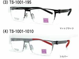 ■新品■Tokyosnap! TS-1001-195 メガネフレーム レンズセット 度入り lessthanhuman メンズ レディース 人気 度付き 東京 正規品