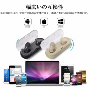 【送料無料】Bluetooth イヤホン 完全ワイヤレスイヤホン 左右分離型 片耳 両耳とも対応 高音質 マイク内蔵 充電式収納ケース☆
