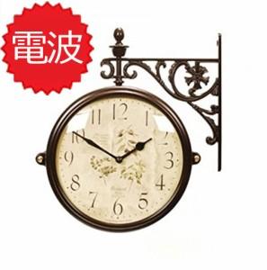 《素敵なインテリア》電波両面時計 M195 Br-F6(A)