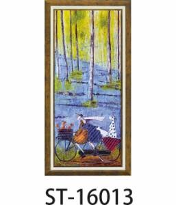 《名画》《アート》サムトフトアートフレーム 動物&癒しアート イギリス女性作家
