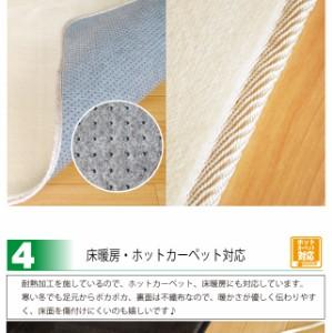 ラグ カーペット ラグマット 洗える 200×250cm 滑り止め付 カーペット オールシーズン対応 北海道、沖縄や離島は別途送料あり