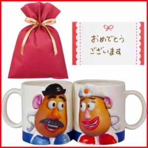 LOVEペアマグ ポテトヘッド ギフトセット(おめでとうございます) 結婚祝い 内祝い 新築祝い マグカップ セット ディズニー 【L】