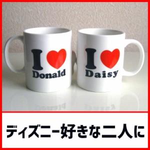 ドナルド&デイジー ペアマグギフトセット(いつもありがとう) 結婚祝い 内祝い 新築祝い マグカップ セット ディズニー 【L】