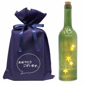 送料無料 【おめでとうございますギフトL】 ボトルドライト サインアート グリーン【L】 おもしろ プレゼント 照明 ランプ おしゃれ