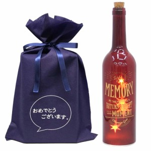 送料無料 【おめでとうございますギフトL】 ボトルドライト サインアート バーガンディ【L】 おもしろ プレゼント 照明 ランプ おしゃれ
