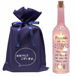 送料無料 【おめでとうございますギフトL】ボトルドライト グロースター ピンク 【L】 おもしろ プレゼント 照明 ランプ おしゃれ