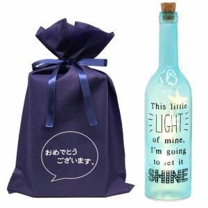 送料無料 【おめでとうございますギフトL】ボトルドライト ツインクル ブルー 【L】 おもしろ プレゼント 照明 ランプ おしゃれ