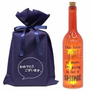 送料無料 【おめでとうございますギフトL】ボトルドライト ツインクル オレンジ 【L】 おもしろ プレゼント 照明 ランプ おしゃれ
