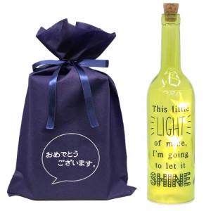 送料無料 【おめでとうございますギフトL】ボトルドライト ツインクル グリーン 【L】 おもしろ プレゼント 照明 ランプ おしゃれ