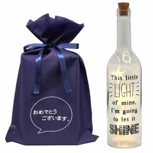 送料無料 【おめでとうございますギフトL】ボトルドライト ツインクル クリア 【L】 おもしろ プレゼント 照明 ランプ おしゃれ