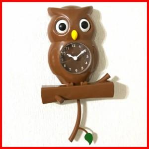 ポマリー ウォールクロック フクロウ ブラウン  振り子時計 ふくろう 壁掛け 掛け時計 壁掛け時計 かわいい