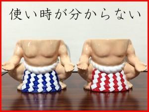 相撲グッズ|おもしろ雑貨|マグカップ|ペア|横綱ペアマグ
