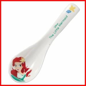 子供食器 レンゲ プリンセス ディズニー プリンセス アリエル
