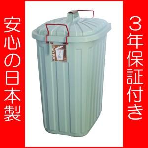 ゴミ箱 おしゃれ ふた付き 60l ダストボックス 分別 屋外 キッチンPALE×PAIL DUST BIN BLUE/GRAY