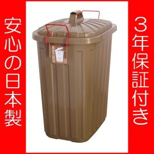 ゴミ箱 おしゃれ ふた付き 60l ダストボックス 分別 屋外 キッチンPALE×PAIL DUST BIN BROWN