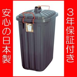 ゴミ箱 おしゃれ ふた付き 60l ダストボックス 分別 屋外 キッチンPALE×PAIL CHARCOAL GRAY