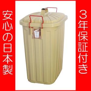 ゴミ箱 おしゃれ ふた付き 60l ダストボックス 分別 屋外 キッチンPALE×PAIL DUST BIN ECRU/BEIGE
