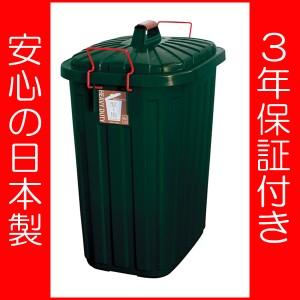 ゴミ箱 おしゃれ ふた付き 60l ダストボックス 分別 屋外 キッチンPALE×PAIL FOREST GREEN